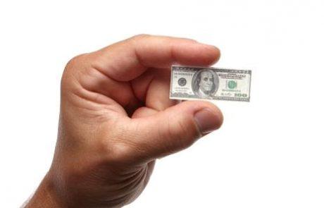 מותק ההלוואות התכווצו: הטריק שהבנקים לא רוצים שתכירו