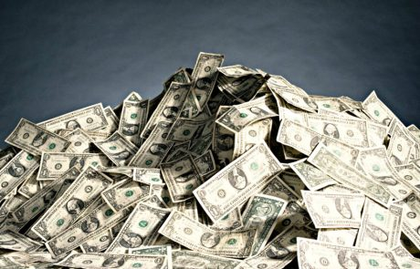1,128 מיליארד שקלים – האם בנק ישראל מוודא שהכסף של הציבור בידיים טובות?